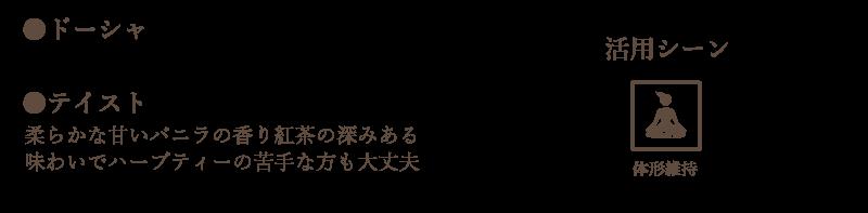 image5-5w