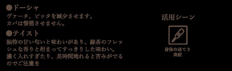 image6-5w