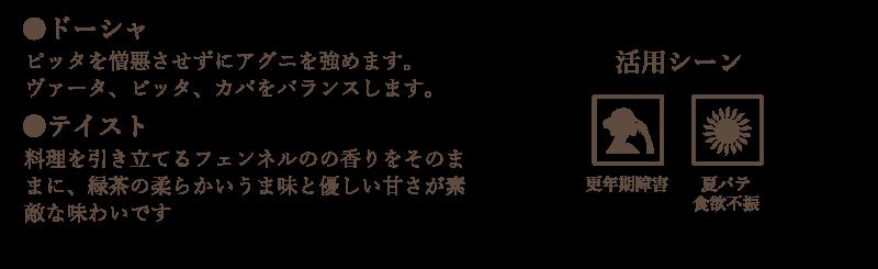 image7-5w