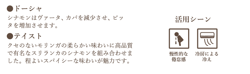 image8-5w