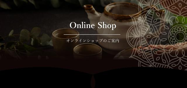 online_640